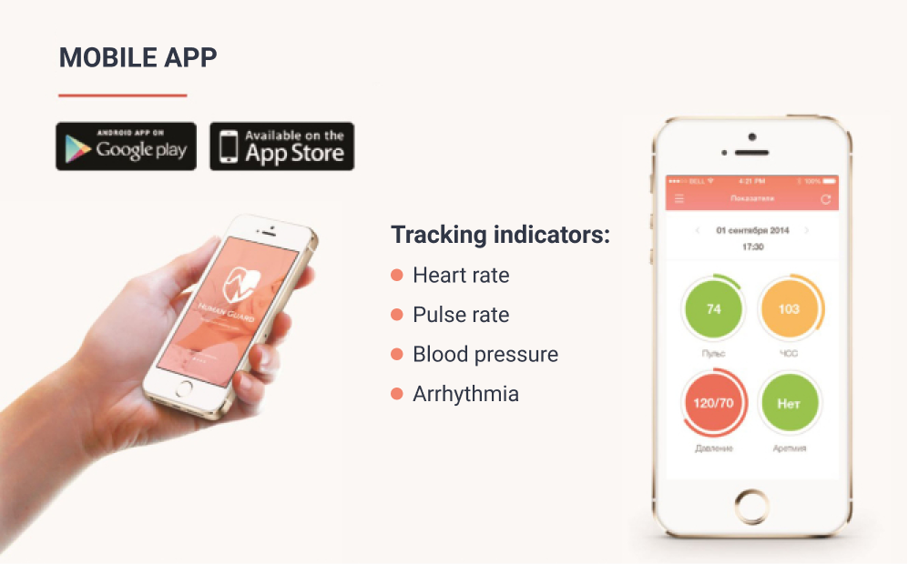 Passive health monitoring system